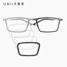 Uniir unique ultra light glasses special accessory leg mirror ring