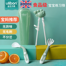 Children's Chopsticks Training Chopsticks A Household Special Child Learns Two Bending Spoons A 6-year-old 2-year-old Men's and Women's Tableware Set