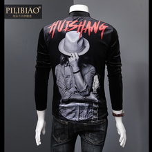 Gold velvet printing, self embroidering high necked embroidery T-shirt