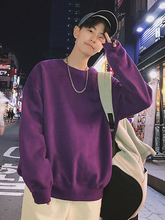 Hong Kong Style autumn new basic boys' solid color Pullover round neck sweater