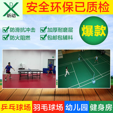 Coverage for sports grounds Xin Pvc