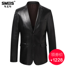 Leather Smeis s14czf1401