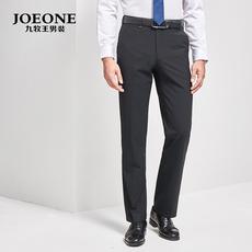 Классические брюки Joeone ja1543815