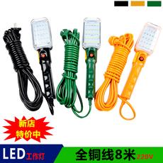Лампа-переноска Kai Yang lighting LED LED