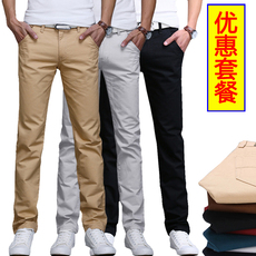Casual pants Sushuai 8006/e 2017