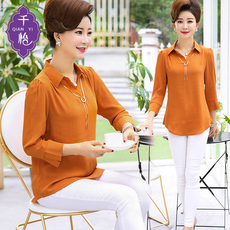 Clothing for ladies Thousands of diet