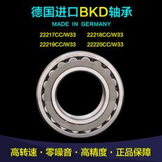 Сферический роликоподшипник Bkd 22217CC 22218CC 22219CC