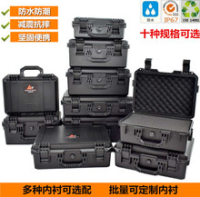 Waterproof Toolbox Plastic Portable Instrument Equipment Safety Protection Box Sealed Shock-proof Camera Box
