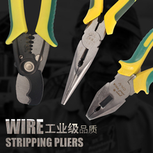 Pliers, wire pliers, multifunctional electric wire mesh pliers, hardware tools, 6 inch 8 inch needle nippers, flat nose pliers.