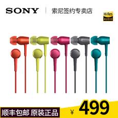 Наушники для MP3, MP4 Sony MDR-EX750AP