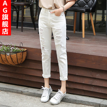 Summer Korean version of the white hole loose baggy pants