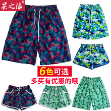Couple beach pants suit men's summer seaside holiday loose women's quick drying big underpants swimming trunks 5-point shorts