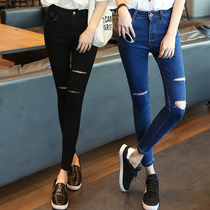 Black students in Korean high waist skinny slim pencil jeans