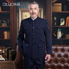 Национальный костюм Qi Luo zsz002