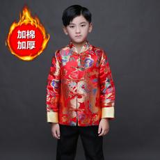 Китайский традиционный наряд для детей Sunset