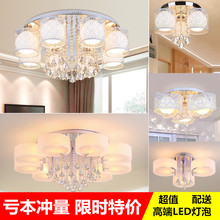 Dining room chandelier three end living room creative net red bedroom warm romantic dining room simple modern crystal ceiling light
