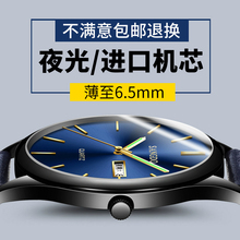 New watches, men's automatic mechanical watches, student tables, ultra-thin waterproof quartz watches, fashion trends, men's watches