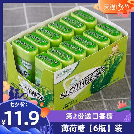 双十一/11.11懒熊食尚旗舰店优惠折扣活动