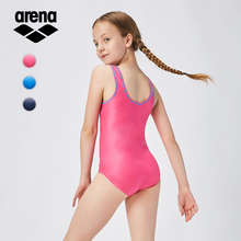Arena children's swimsuit, female conjoined female student, student, swimsuit, swimsuit, girl swimsuit.