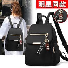 Oxford cloth backpack women 2019 new fashion Korean style all-around schoolbag canvas women's bag small backpack