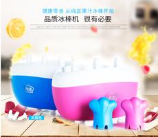 Мороженый аппарат