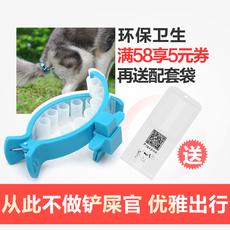 Контейнер для экскрементов животных Piqapoo pq000001a