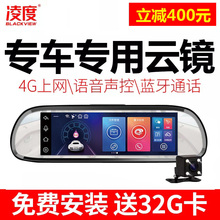 Lingdu special vehicle driving recorder high definition night vision double lens vehicle navigation electronic dog integrated machine