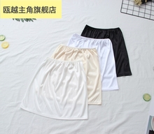 Solid color lining skirt with thin safety skirt
