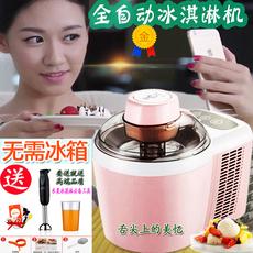 Мороженый аппарат Fu Shun ICM 700