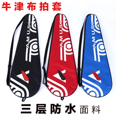 Products for badminton