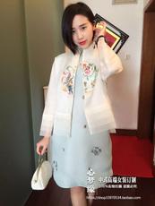 Блузка в китайском национальном стиле 特价新品