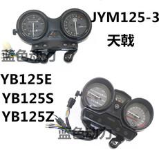 Панель приборов для мотоцикла Yamaha jym125-3