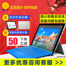 Планшет Microsoft Surface Pro4 128GB WIFI