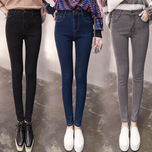 High waisted cropped elastic skinny pencil jeans