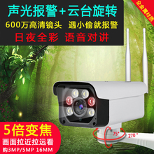 HD night vision camera home wireless WiFi outdoor mobile remote 360 degree rotation monitor set