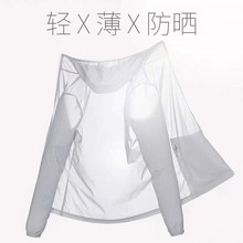 Men's and women's summer super thin breathable quick drying large skin outdoor couple clothes