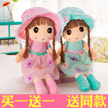 Lovely Mongbu Doll Princess Plush Toy Girls Holding Sleeping Children Pillow Dolls Korean Girls