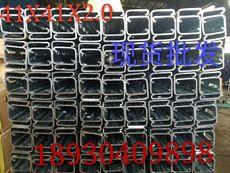 Швеллерная сталь Dang Sheng 41*41*2.0