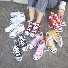 Summer new small white Korean high top net red canvas shoes