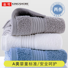 Two gold size cotton towels for adult face wash category a household soft absorbent plain couple