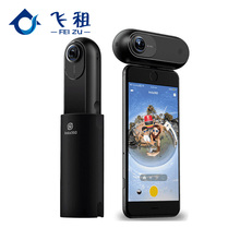 Insta360 one rental VR panoramic camera HD sports diving 720 live video of buffeting in Shanghai