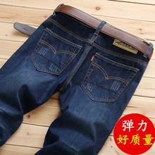 Multi Pocket cotton baggy pants