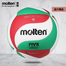 мяч для волейбола Molten V5M5000 PU