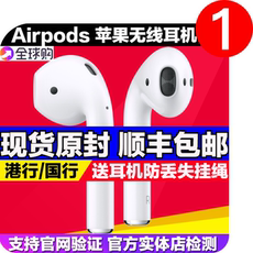 Bluetooth Гарнитура Apple Airpods Airpods Iphone7