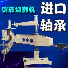 Сварочное оборудование CG2-150