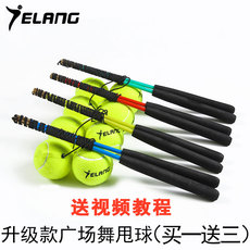 Products for tennis