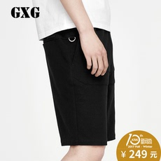 Casual pants GXG 172822083 2017