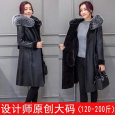 Одежда Больших размеров Yun BU D008