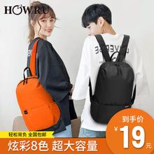 Yuha 2019 new fashion sports backpack women bag millet backpack men's travel bag student bag trend