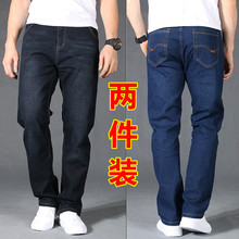 Spring cheap work straight loose thick large jeans in autumn and winter